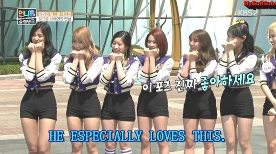 Twice Imitating JYP