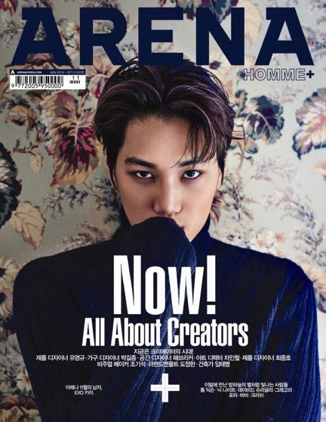 "EXO's Kai Seductively Poses for ""Arena Homme+"" Magazine / Image Source: Yes24"