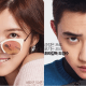 EXO's D.O. and Actress Chae Seo Jin / Image Source: Samsung