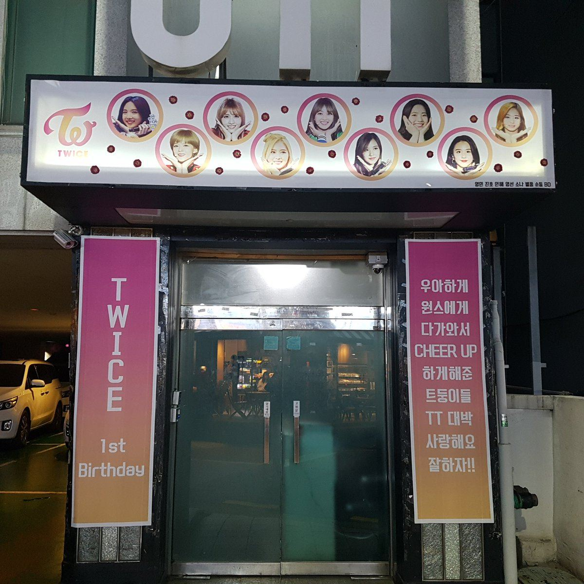 TWICE banners in front of the JYP Entertainment building