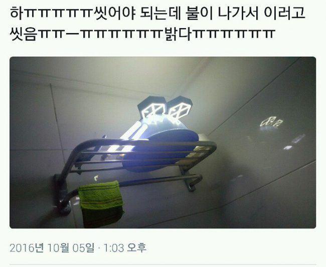 exo-light