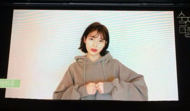 IU shows off her new short hair style in a special support video played at Suzy's 1st fan meeting