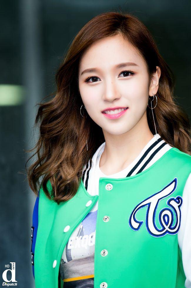 Twice Mina Wallpaper