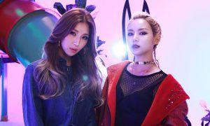 """Unpretty Rapstar 3"" winner Giant Pink and Brown Eyed Girls' Miryo / Image source: Mystic Entertainment"