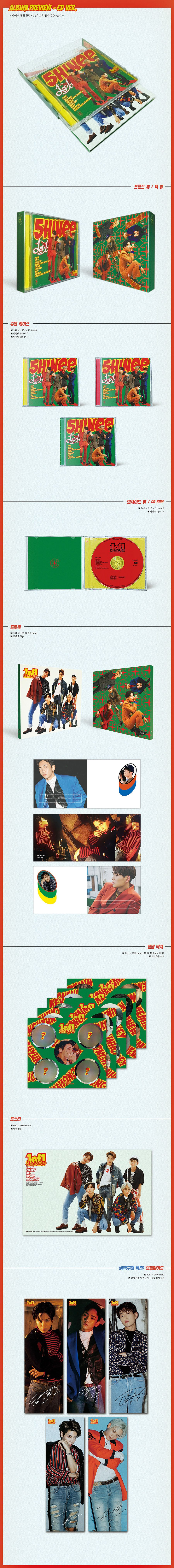 "CD version of SHINee's 5th album ""1 of 1"" / Image Source: SM Entertainment via Instiz"