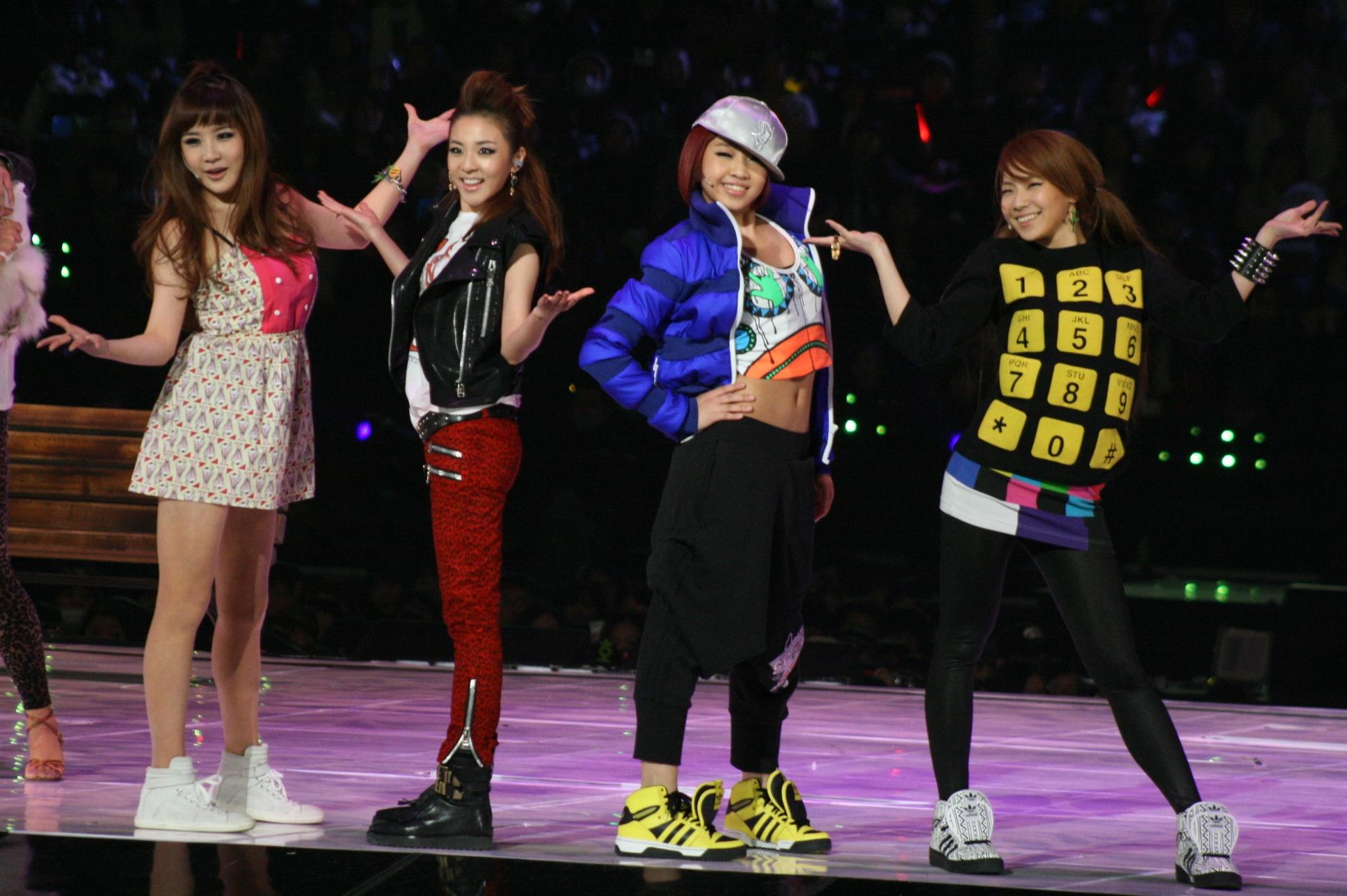 Cute, dorky 2NE1 when they were fresh on the scene!