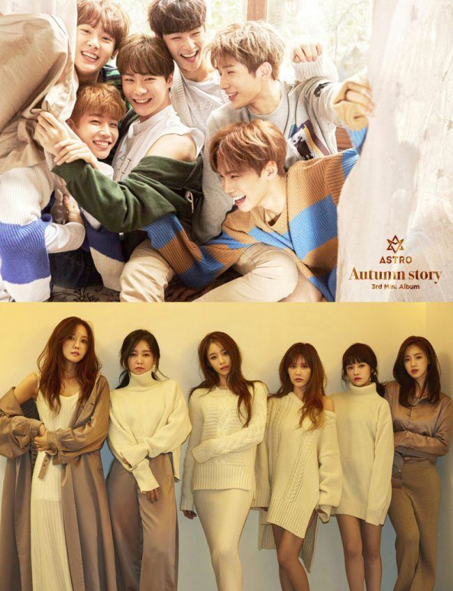 T-ara and Astro group photo