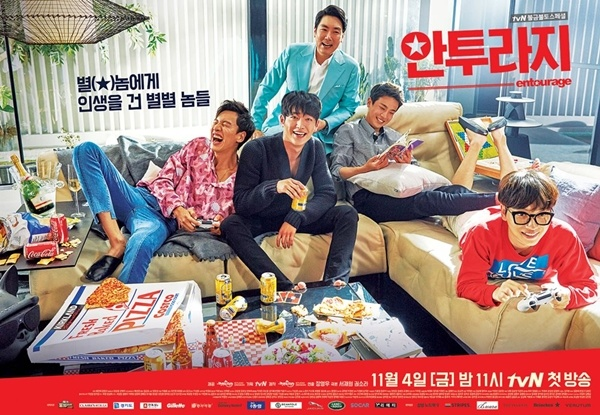 Cast of Entourage TvN