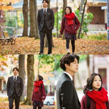 Gong Yoo and Kim Go Eun filming for Goblin