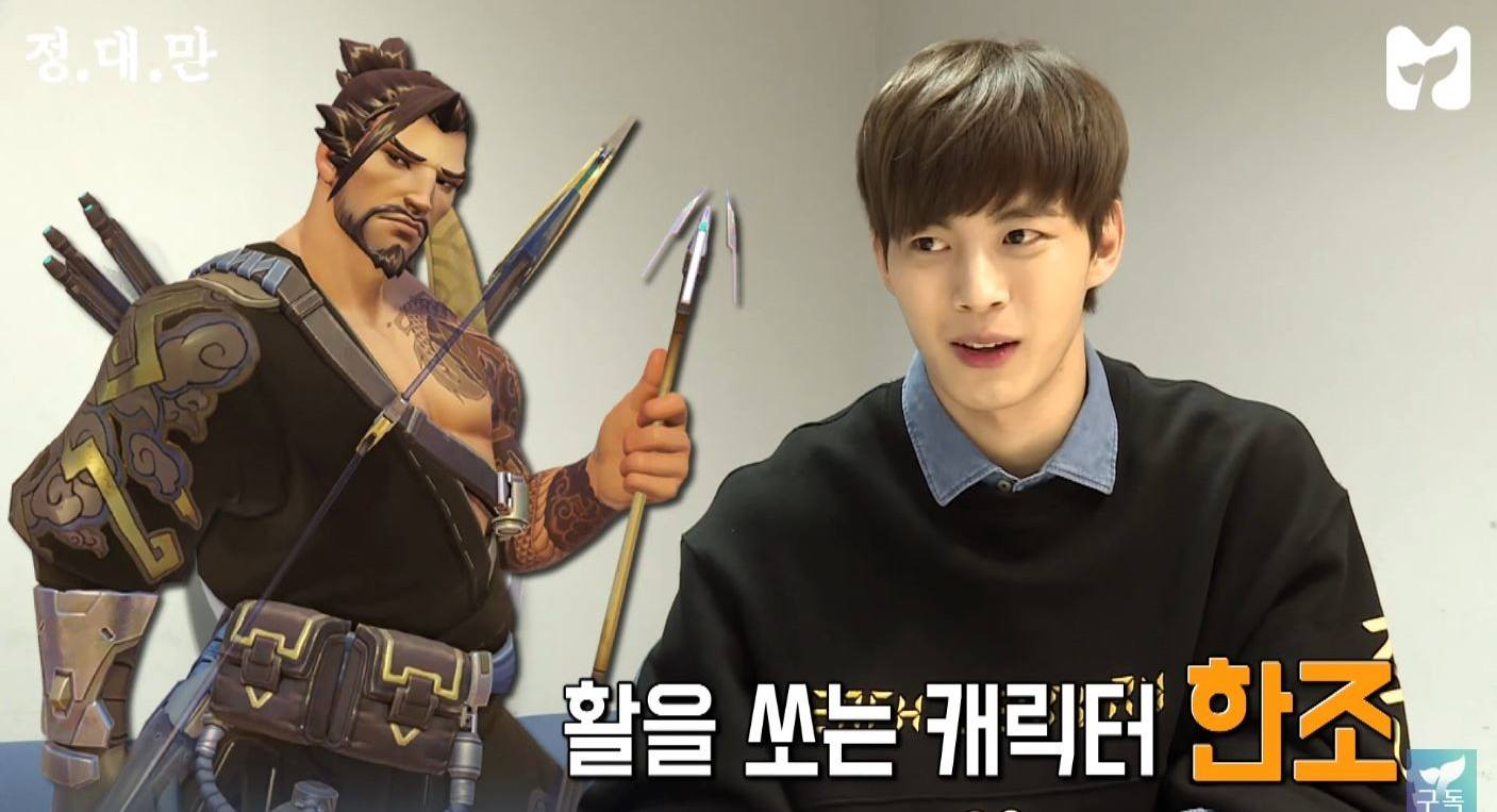 hongbin-and-hanzo