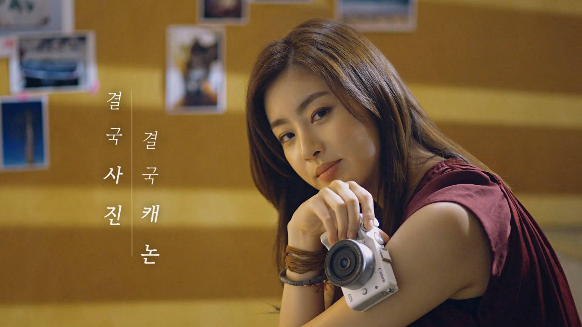 Kang with Camera