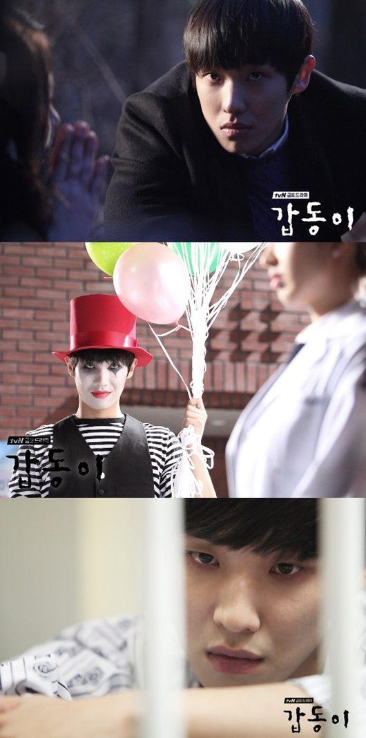 Lee joon as Ryu Tae Oh