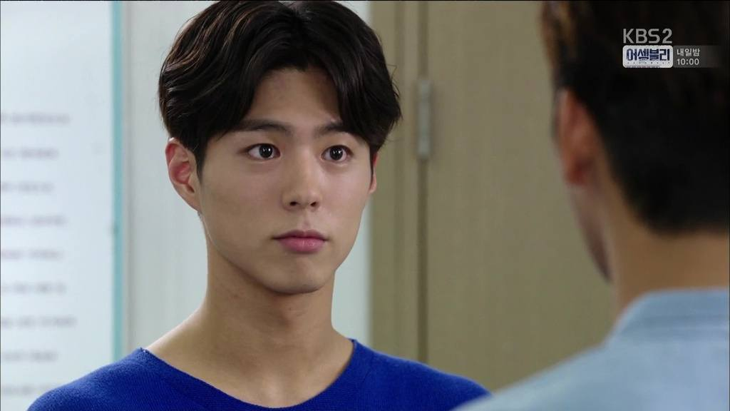 Park Bo Gum as Min