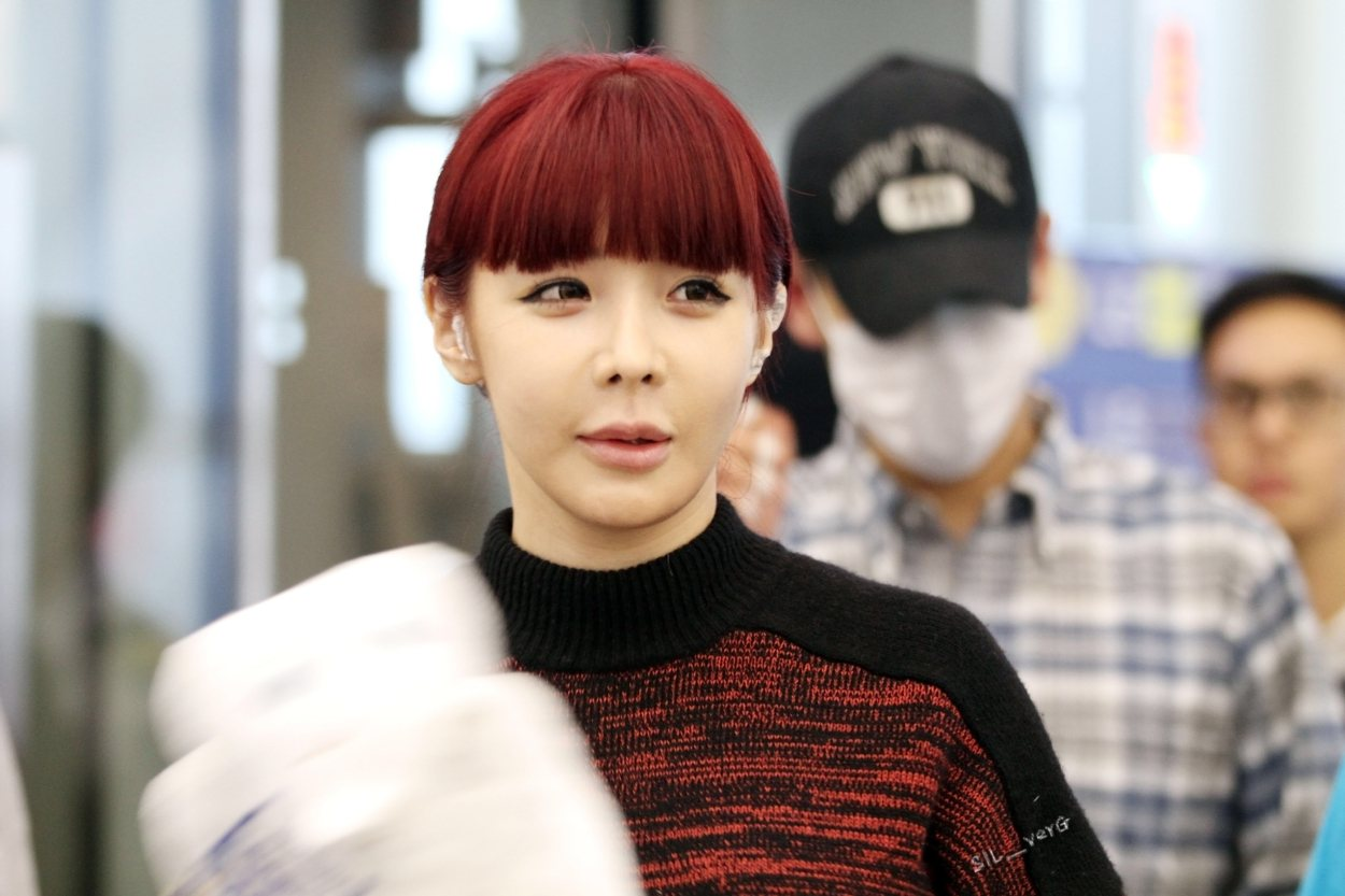 Park Bom at Hong Kong International Airport (December 2015)