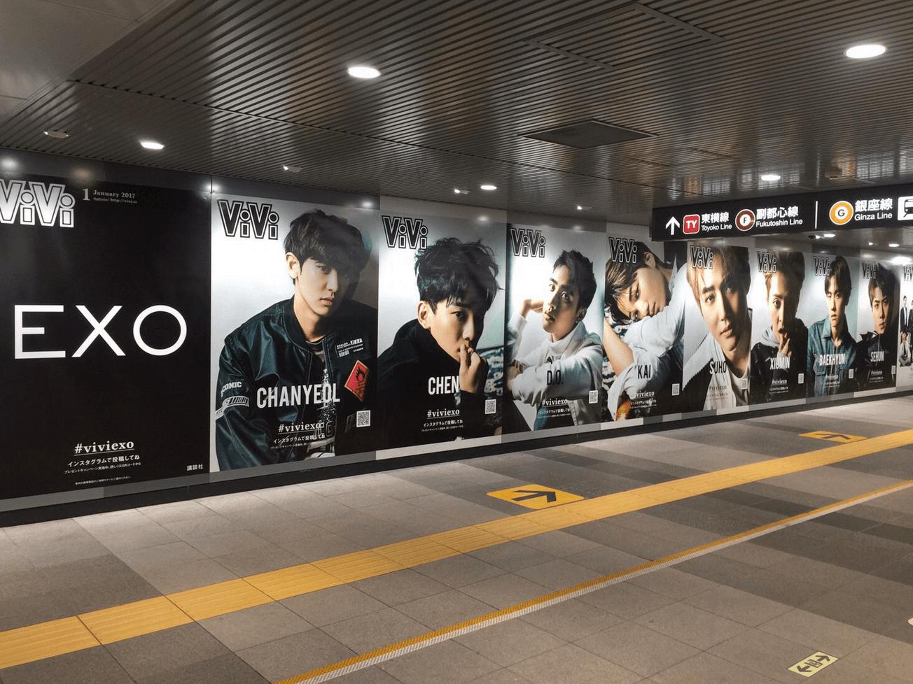 EXO promotes ViVi's November issue in Shibuya Station / EXO-JP