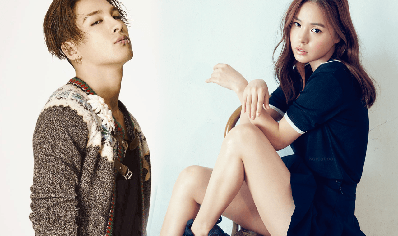 min hyo rin dating taeyang Taeyang wedding news updates  after four years of dating, taeyang and min hyo rin will be tying the knot on  ziont to sing at taeyang and min hyo rin's.