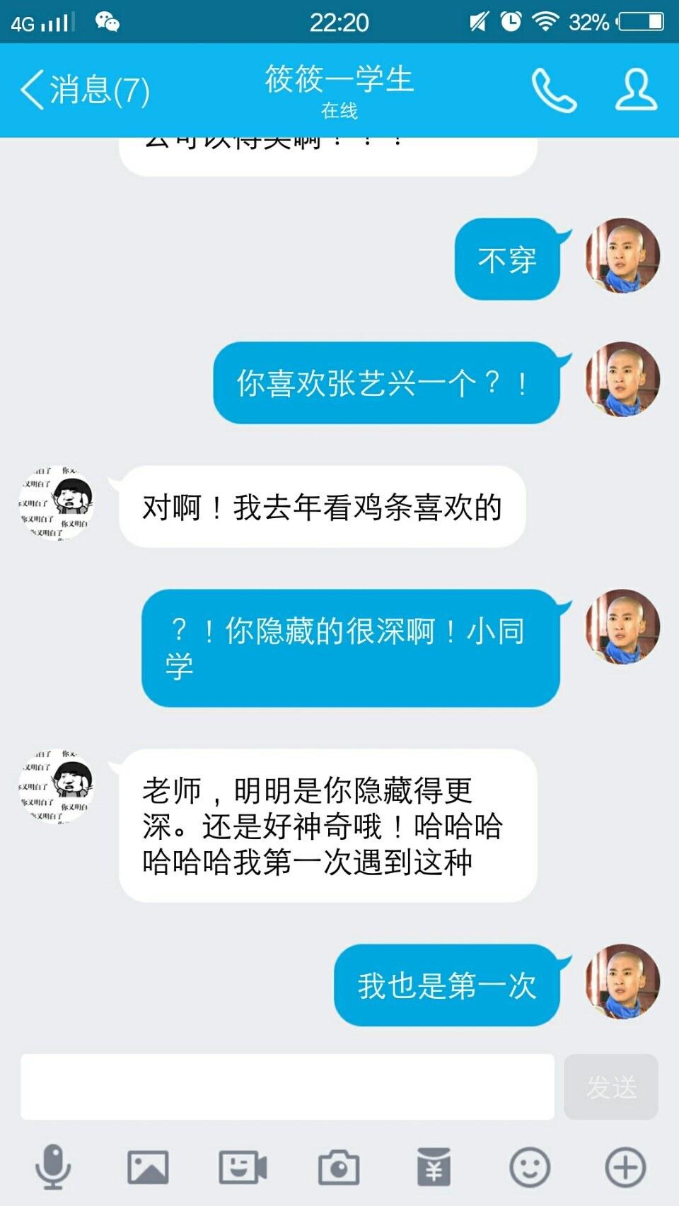 Zhang-Yixing