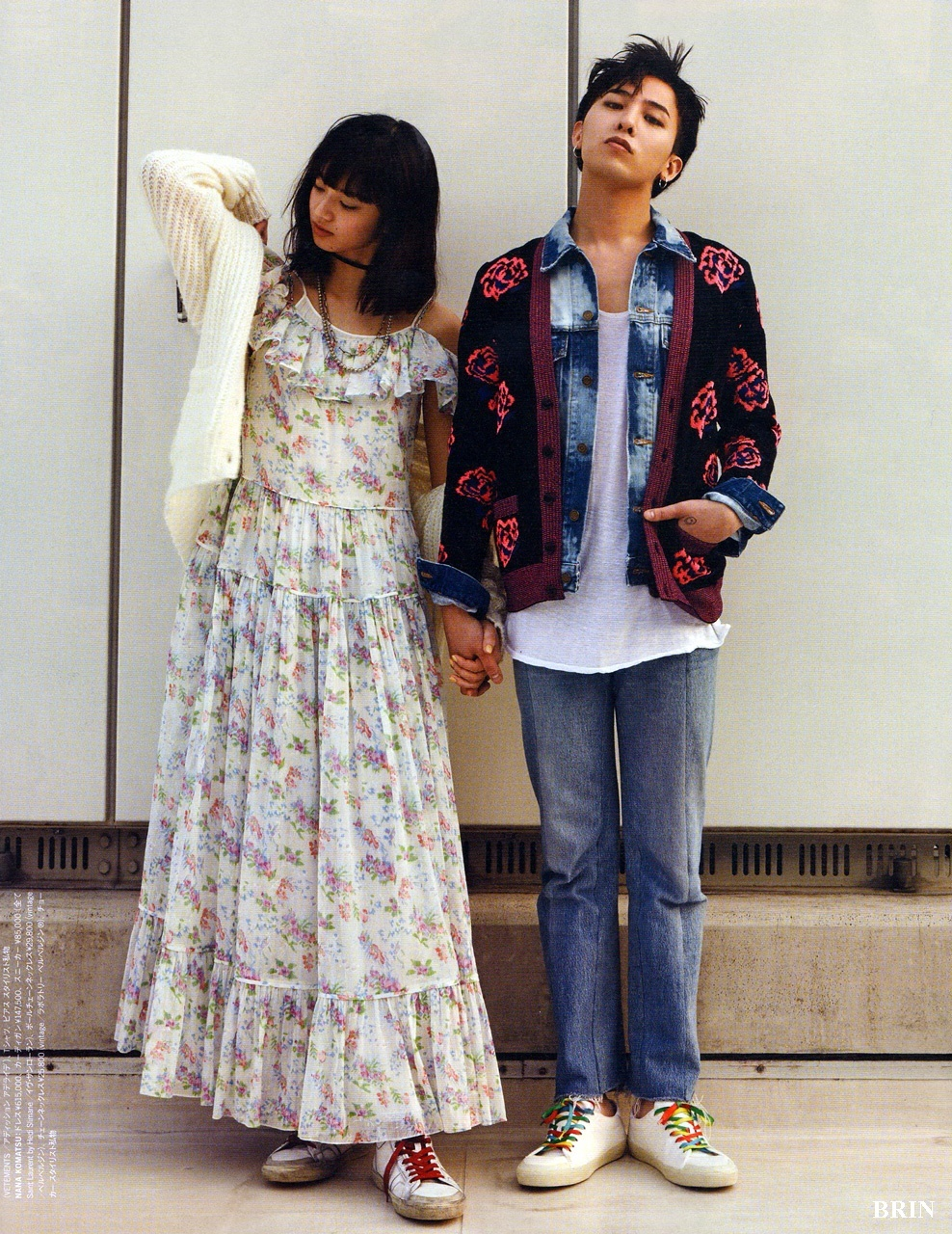 G Dragon And Komatsu Nana Allegedly Spotted On A Date In Tokyo Koreaboo