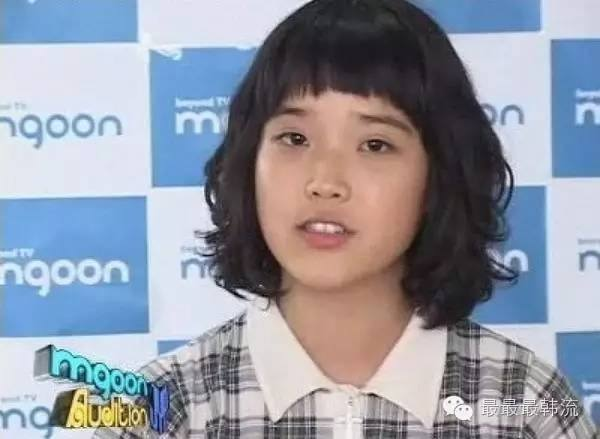 Baby IU auditioning for JYP