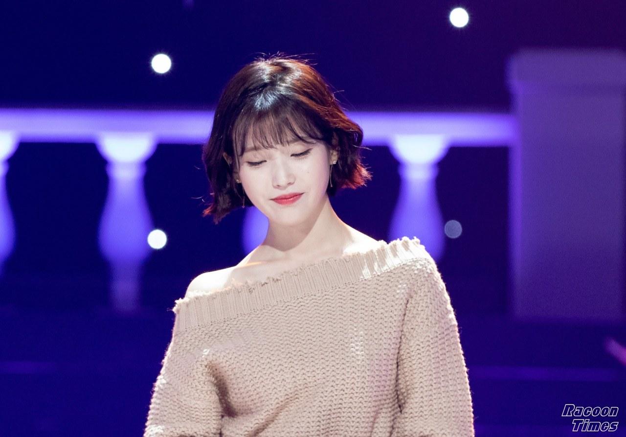 Iu hairstyle 2018