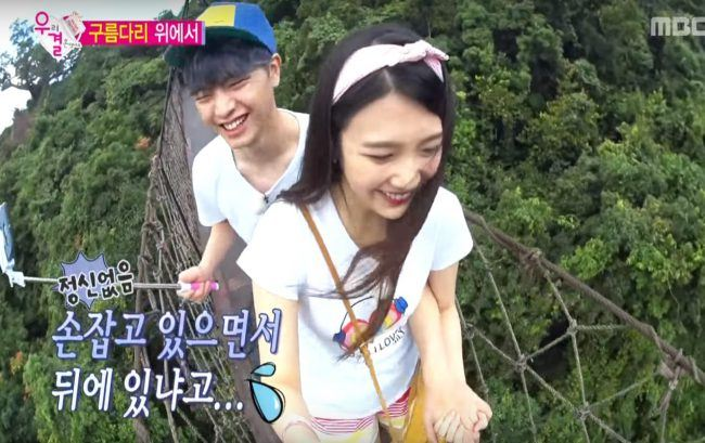 Joy and Sungjae being a cute couple on We Got Married.