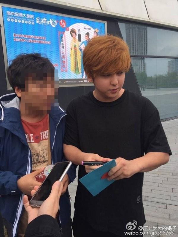 kibum-weibo