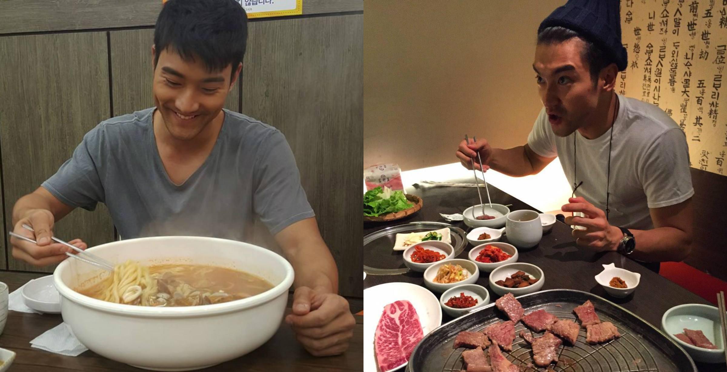 siwon-eat1