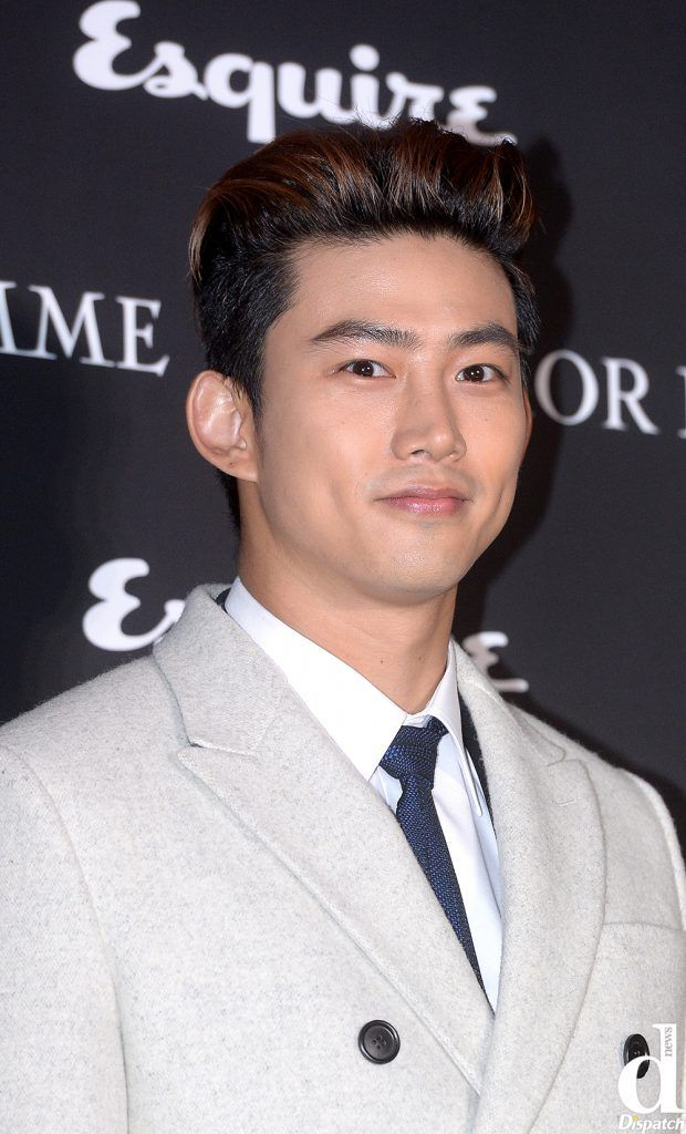 taecyeon-dispatch