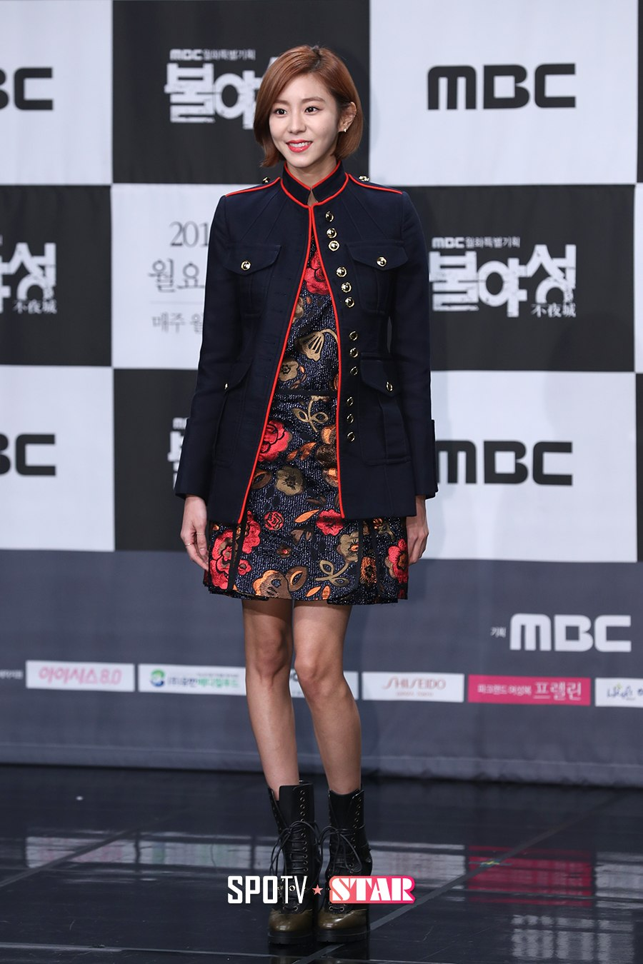 Is she too thin? / Source: SPOTV News