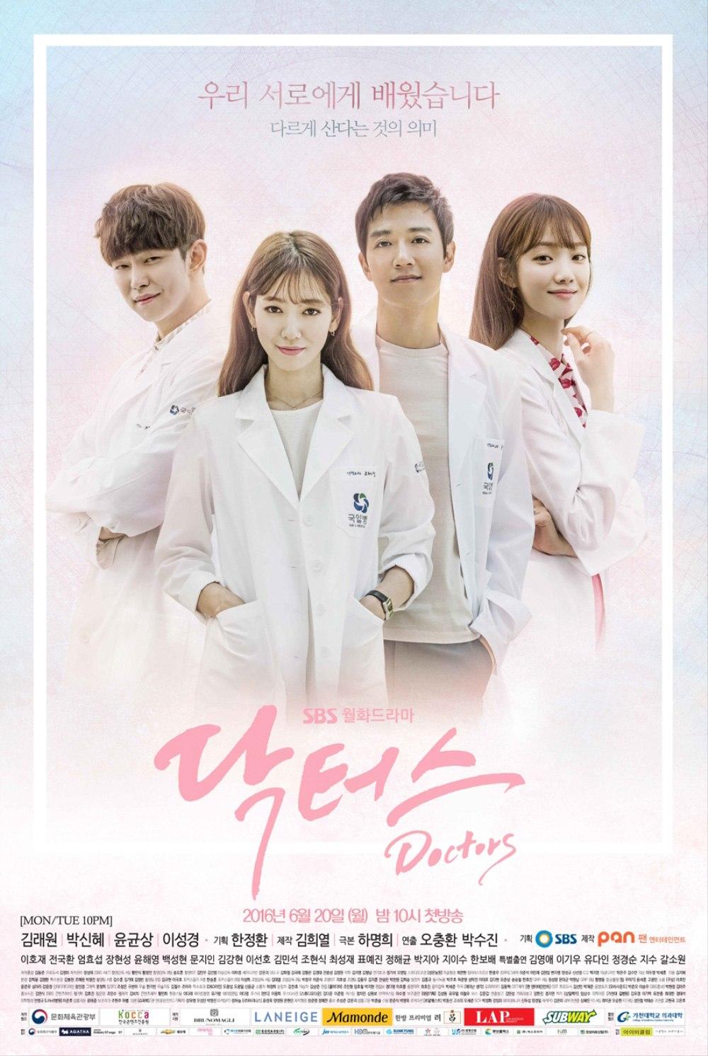 10 of Korea's Most Popular Dramas in 2016