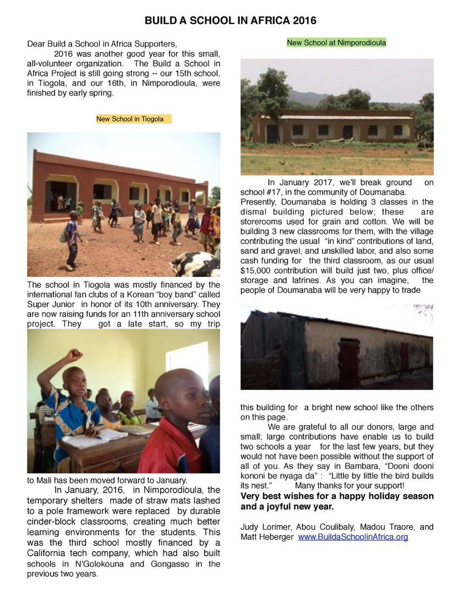 Build-A-School-In-Africa-Newsletter