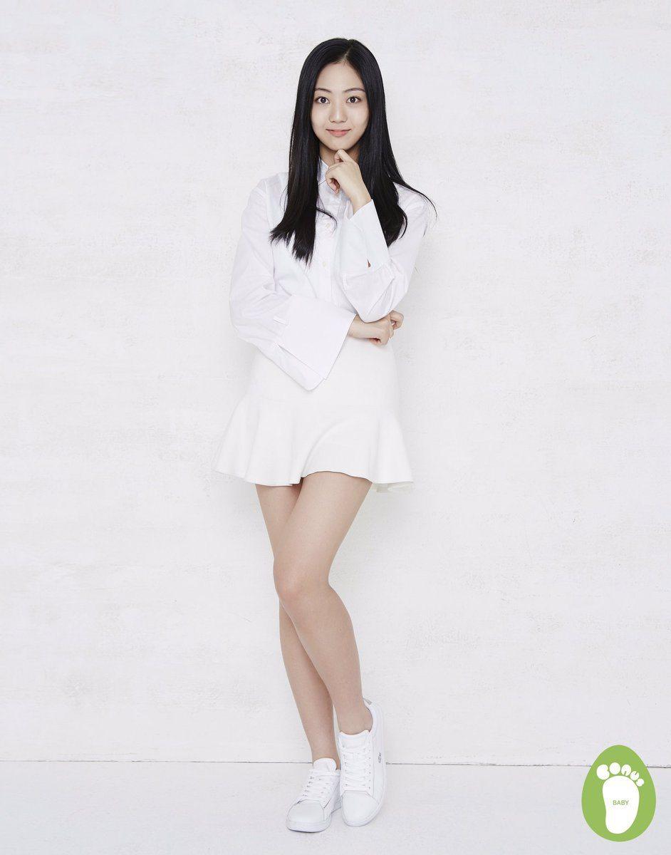 Chaehyun of Bonus Baby
