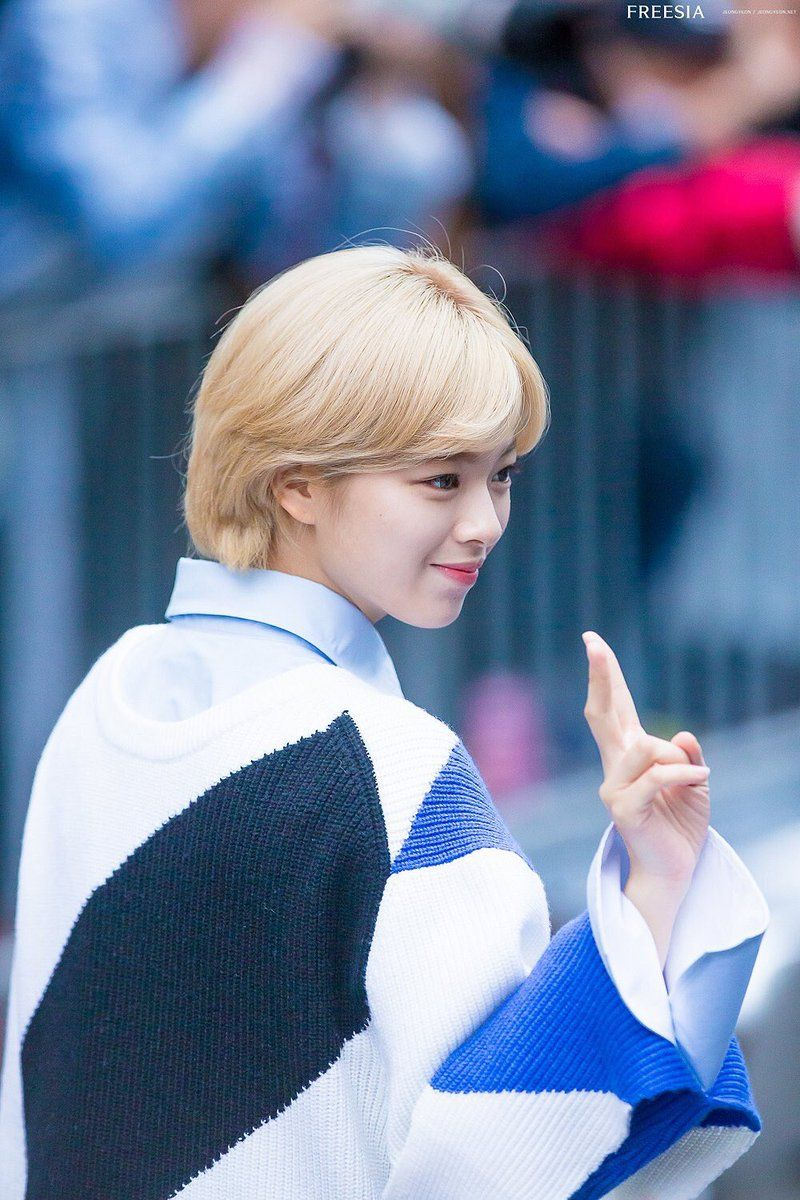 TWICE - Jeongyeon Longer hair