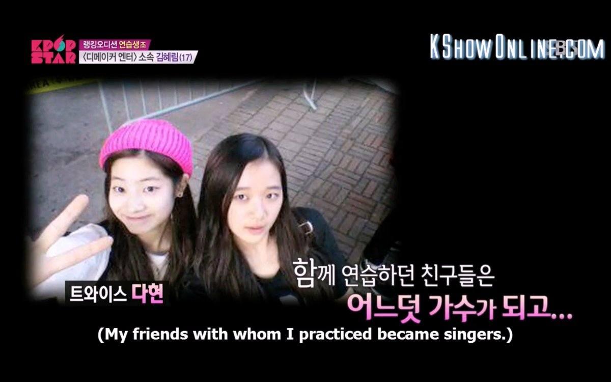 Dahyun and Hyerim pre-debut