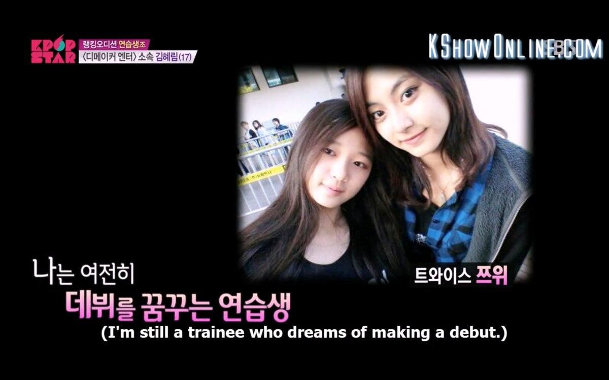 Hyerim and Tzuyu pre-debut