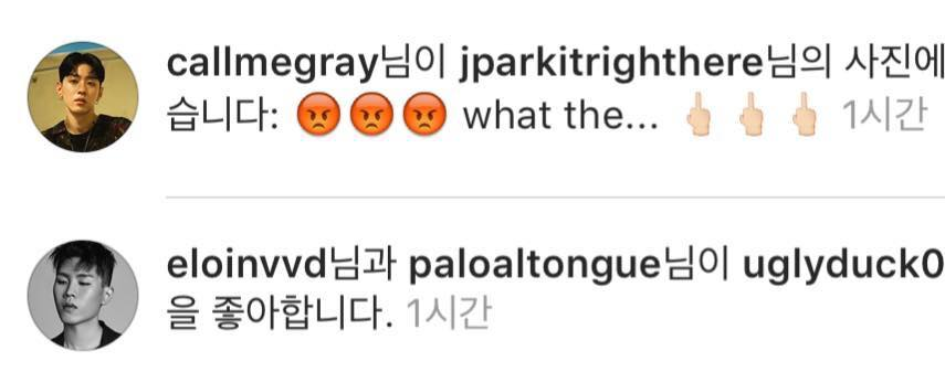 AOMG members Gray and Elo showing anger at the comments made by Samuel towards their CEO, Jay Park.