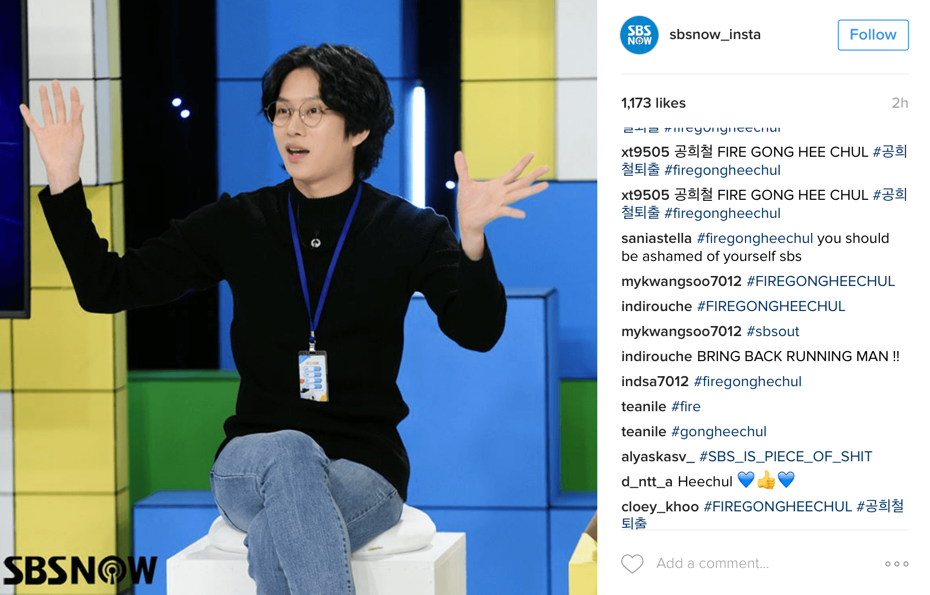 Super Junior's Heechul is not the same Heechul in this article. This photo is just one of many unrelated photos on SBS NOW's Instagram account which is also seeing comments demanding SBS fire Gong Hee Chul.
