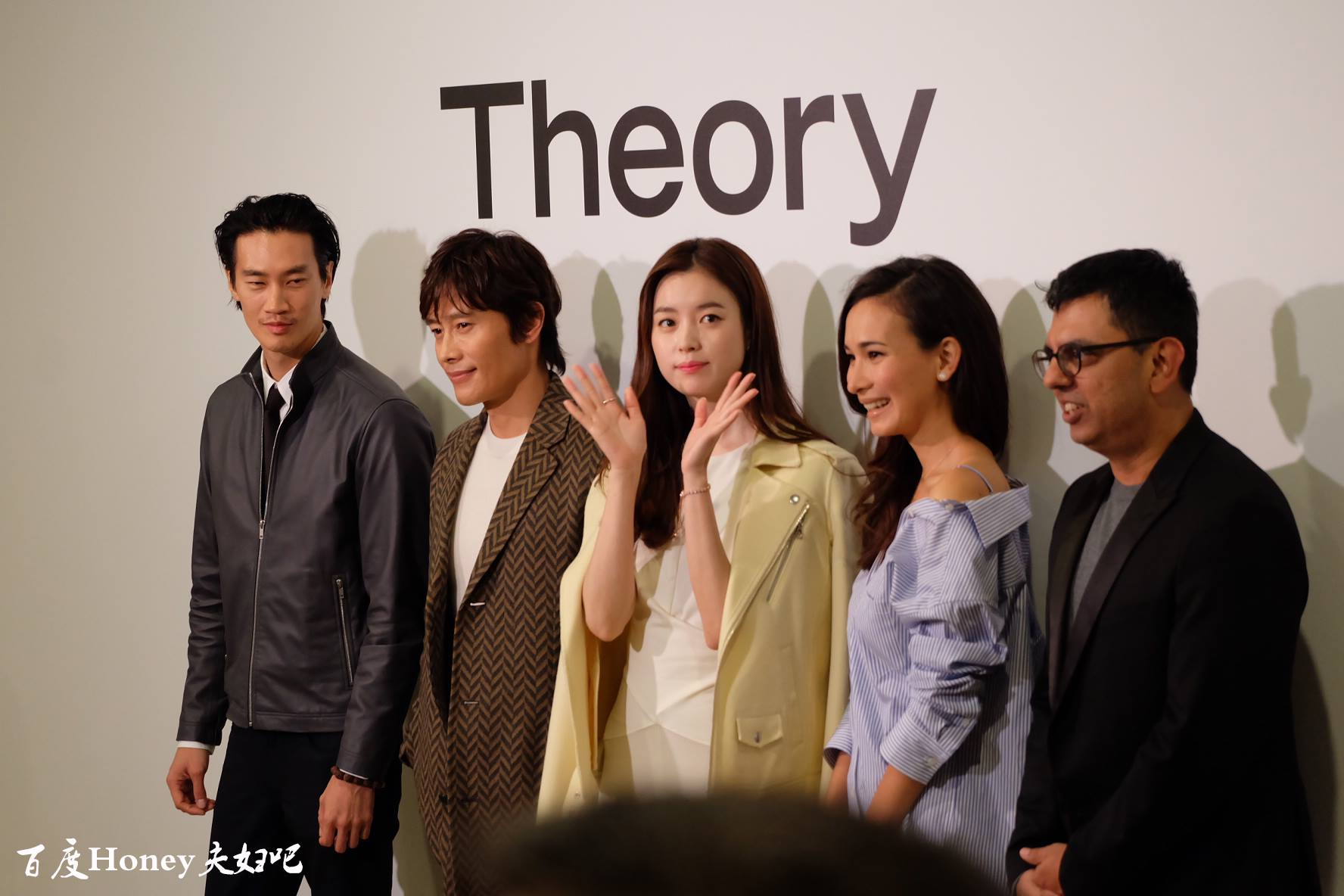 Han Hyo Joo, Lee Byung Hun and other celebrities who attended the opening event.