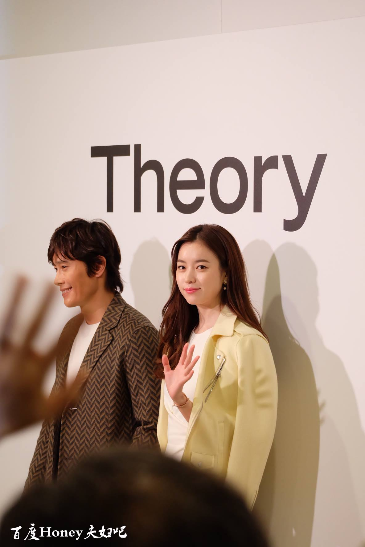 Lee Byung Hun and Han Hyo Joo at the opening event.