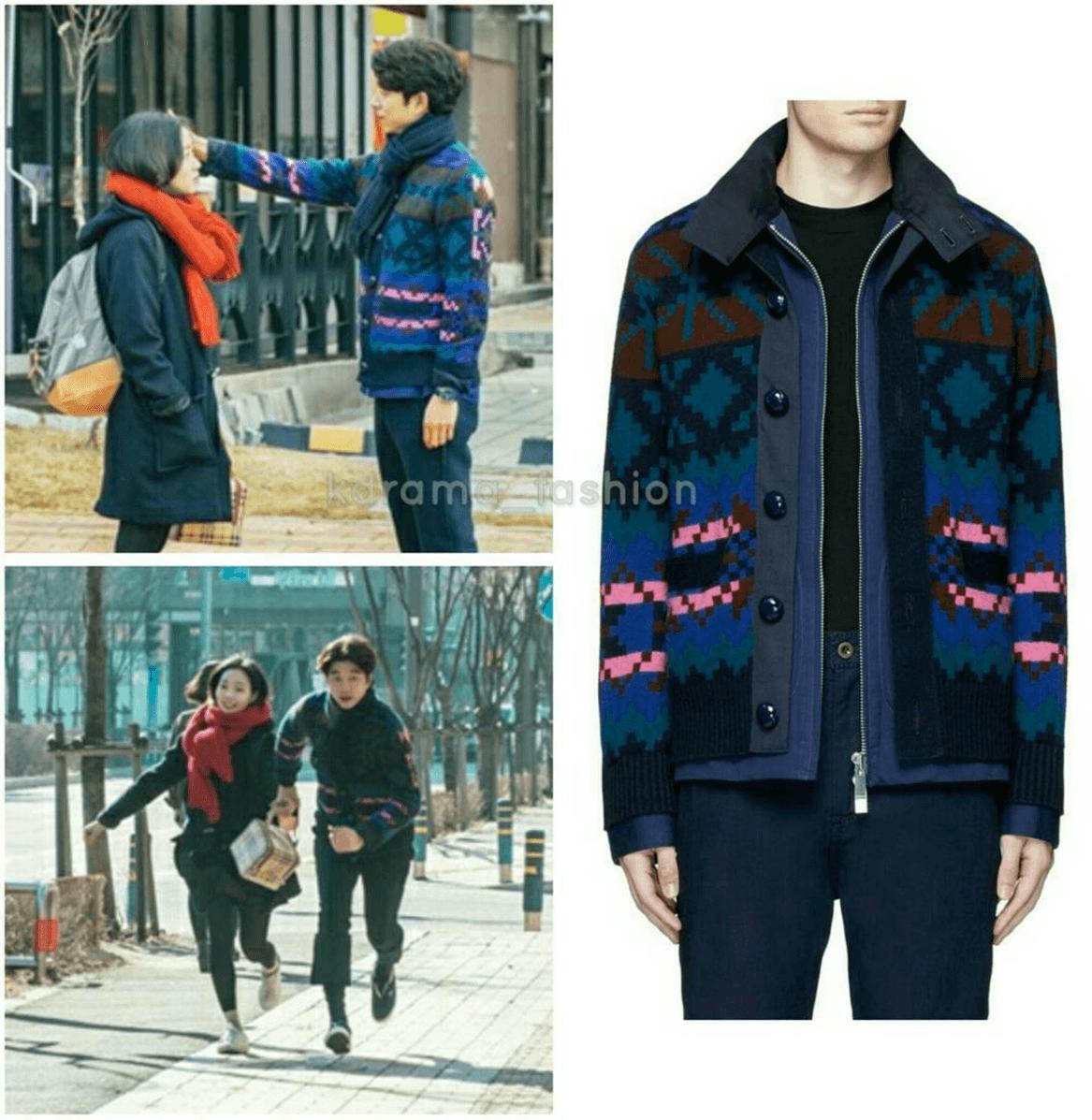 sacai-mens-pixel-stripe-cardigan-overlay-twill-jacket