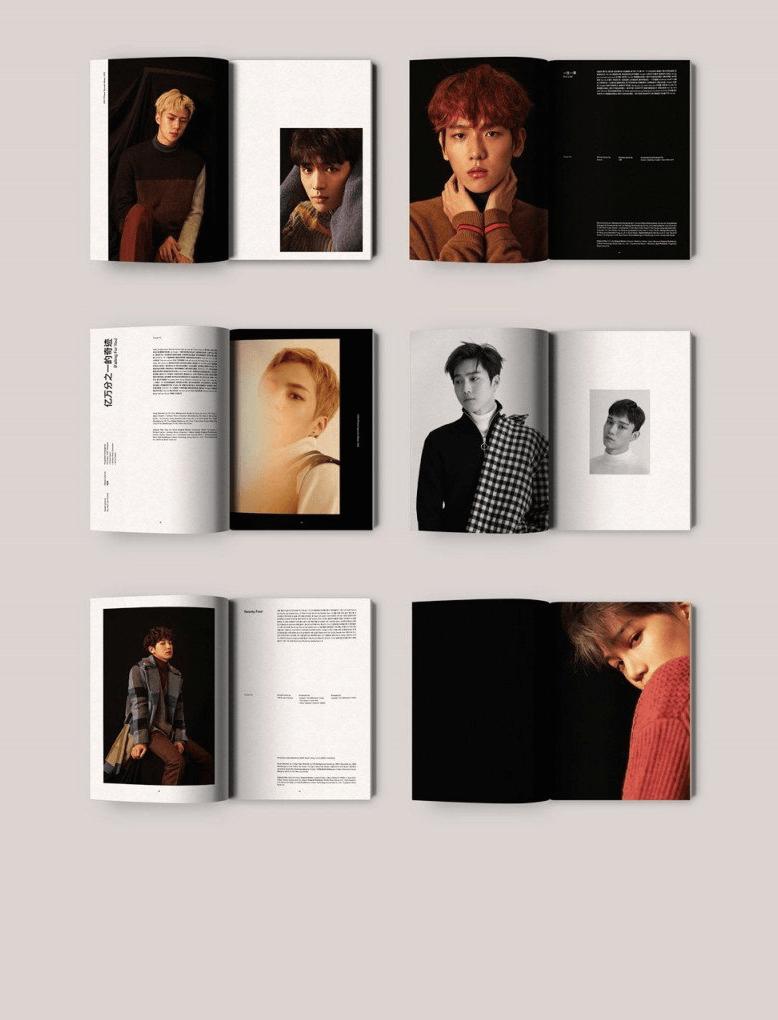EXO Album Packaging