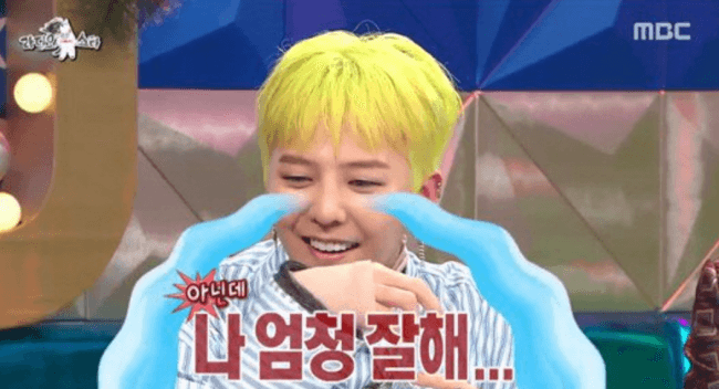 "G-Dragon: ""I'm good at dating. I'm really good!"""