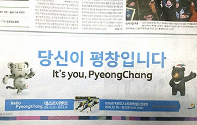 olympics slogan