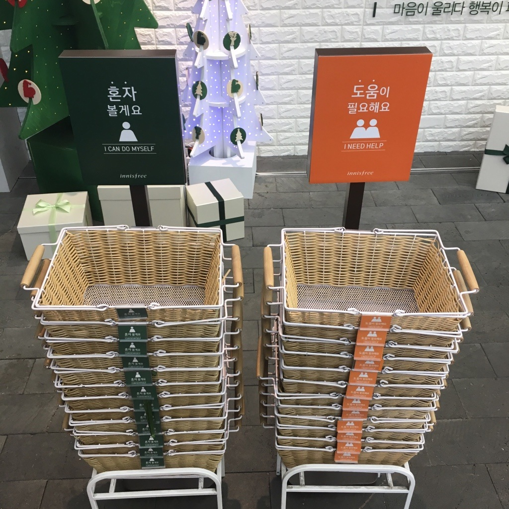 Store baskets.