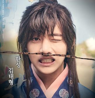 V as Han Sung