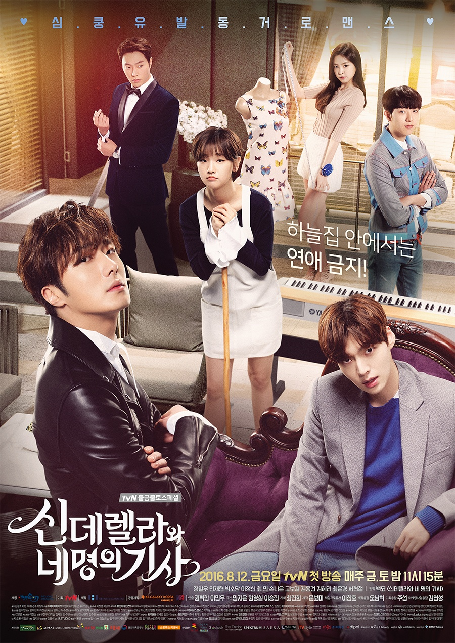 Cinderella and the four knights poster