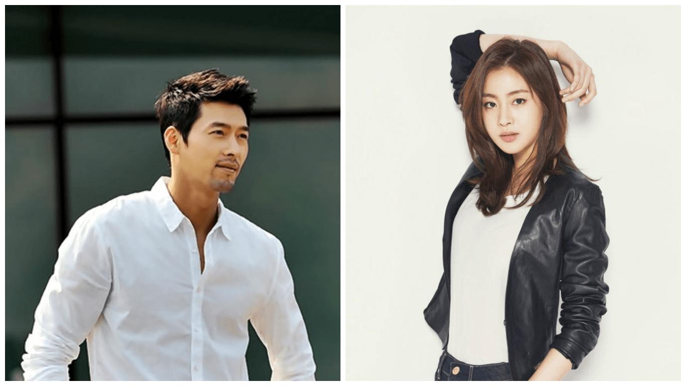 kang sora and won bin dating