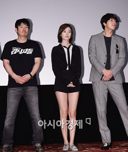 jung-woo-sung