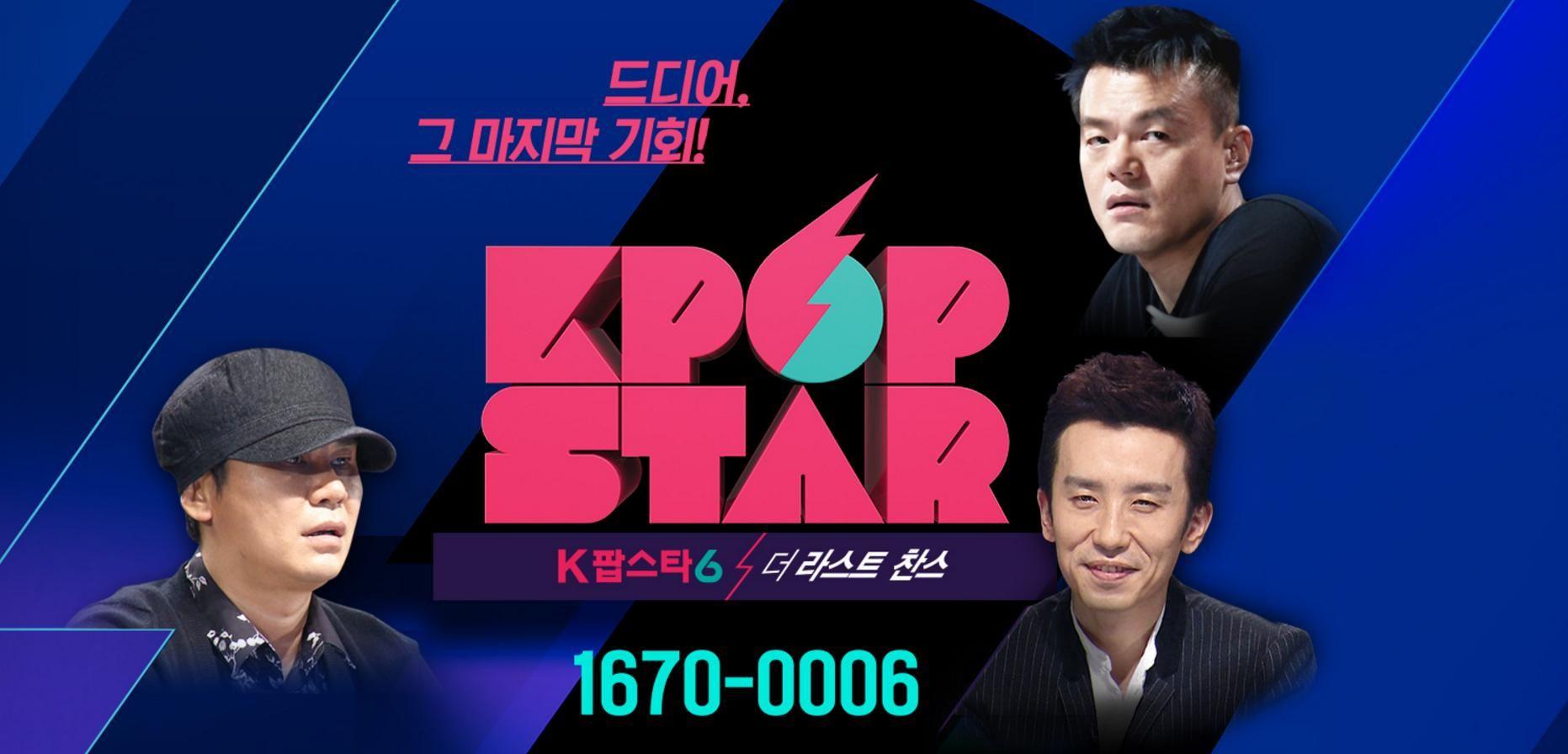 Kpop Star Hunt S2: Episode 8 - YouTube