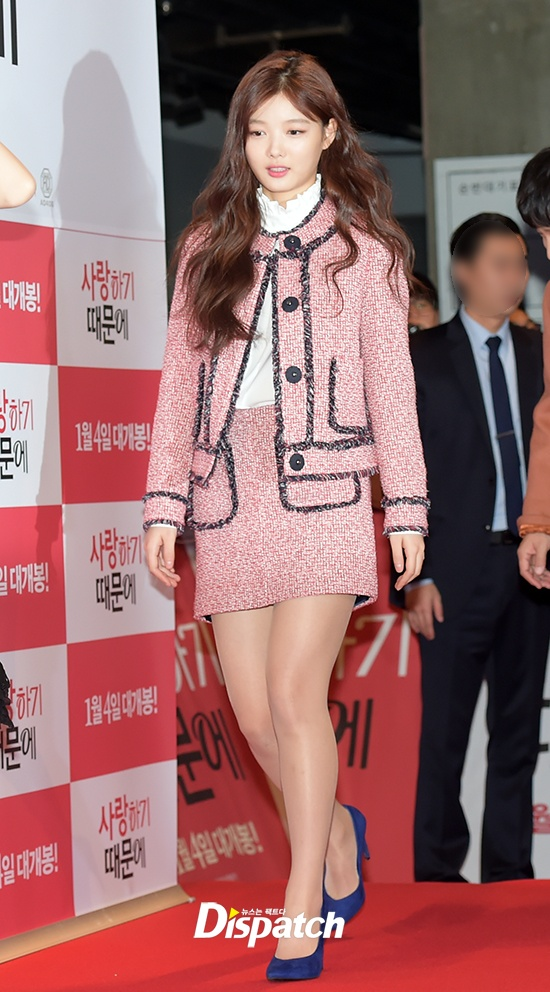 The young actress returned to promotions after a few days of reflection.